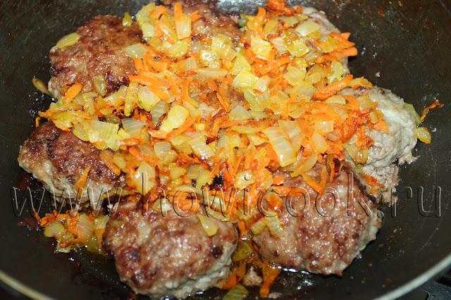 рецепт котлет в томатно-сметанном соусе  с пошаговыми фото