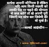 अल्बर्ट आइंस्टीन के 50 अनमोल विचार. 50 Albert Einstein Quotes In Hindi.