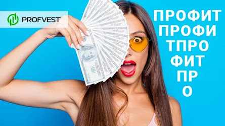 Nexus Trade – 231% чистой прибыли за 140 дней!