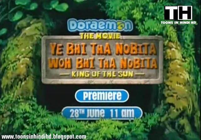 Doraemon The Movie Ye Bhi Tha Nobita Woh Bhi Tha Nobita Full Movie In HINDI HD Watch Online