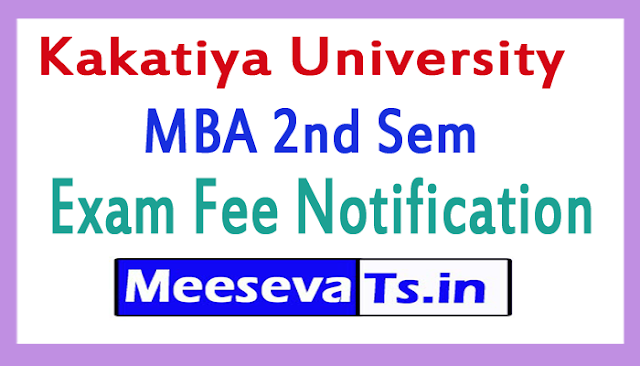 Kakatiya University MBA Exam Fee Notification
