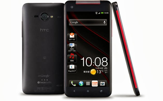 HTC Butterfly users in India get Android 4.2.2 update, get Sense 5 UI, BlinkFeed, new keyboard, battery status indicator and much more