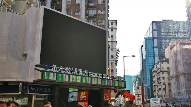 【特約轉載】傳聞:黃金數碼廣場或變身戲院