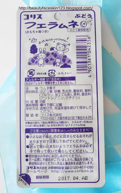 JAPAN FUNBOX JULY 2016-MONTHLY JAPAN SUBSCRIPTION BOX-Whistle Candy:Grape Flavor