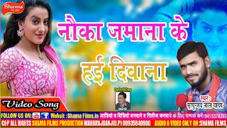 bhojpuri song 2019 dj mp3 MRITUNJYA LAL YADAV