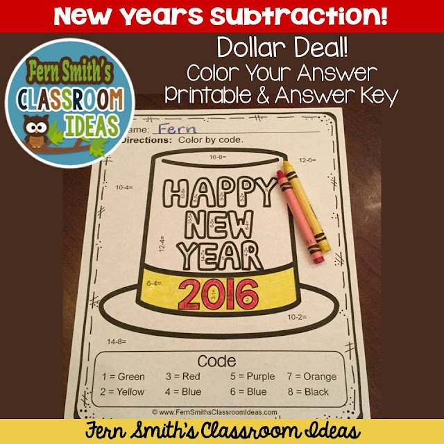 Fern Smith's Classroom Ideas New Years: New Years Fun! Dollar Deal - New Years 2016 Color Your Answers Subtraction Printable and Answer Key, perfect for welcoming in 2016 in your classroom! At TeacherspayTeachers, TpT.