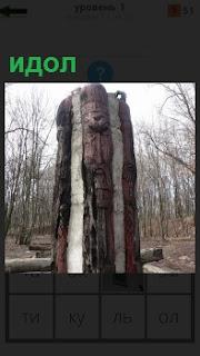 В лесу на поляне стоит деревянный идол, по которому стекает смола по обеим сторонам
