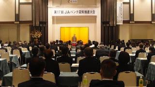 三遊亭楽春講演会「落語的発想を仕事に取り入れる~伝統芸能落語に学ぶCSマインドとコミュニケーション」
