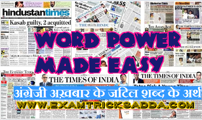 100 English Newspaper Important Vocabulary Meaning in Hindi