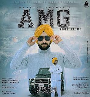 AMG Lyrics - Amantej Hundal Song