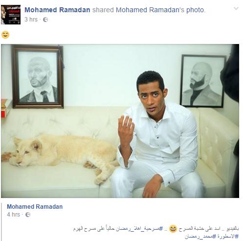 محمد رمضان يرقص باسد على المسرح