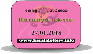 kerala lottery result 27.1.2018, kerala lottery result 27-01-2018, karunya lottery kr 330 results 27-01-2018, karunya lottery kr 330, live karunya lottery kr-330, karunya lottery, kerala lottery today result karunya, karunya lottery (kr-330) 27/01/2018, kr330, 27.1.2018, kr 330, 27.1.18, karunya lottery kr330, karunya lottery 27.1.2018, kerala lottery 27.1.2018, kerala lottery result 27-1-2018, kerala lottery result 27-1-2018, kerala lottery result karunya, karunya lottery result today, karunya lottery kr330, keralalotteriesresults.in-27-1-2018-kr-330-karunya-lottery-result-today-kerala-lottery-results, keralagovernment, result, gov.in, picture, image, images, pics, pictures kerala lottery, kl result, yesterday lottery results, lotteries results, keralalotteries, kerala lottery, keralalotteryresult, kerala lottery result, kerala lottery result live, kerala lottery today, kerala lottery result today, kerala lottery results today, today kerala lottery result, karunya lottery results, kerala lottery result today karunya, karunya lottery result, kerala lottery result karunya today, kerala lottery karunya today result, karunya kerala lottery result, today karunya lottery result, karunya lottery today result, karunya lottery results today, today kerala lottery result karunya, kerala lottery results today karunya, karunya lottery today, today lottery result karunya, karunya lottery result today, kerala lottery result live, kerala lottery bumper result, kerala lottery result yesterday, kerala lottery result today, kerala online lottery results, kerala lottery draw, kerala lottery results, kerala state lottery today, kerala lottare, kerala lottery result, lottery today, kerala lottery today draw result, kerala lottery online purchase, kerala lottery online buy, buy kerala lottery online