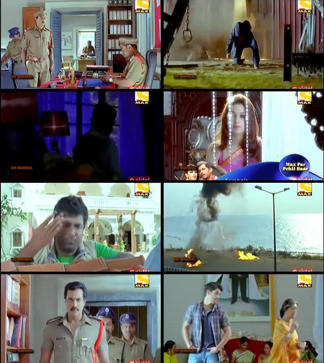 Tadakha 2016 Hindi Dubbed DTHRip