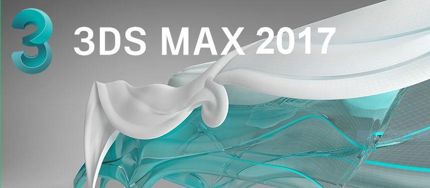 Descargar 3ds Max 2017
