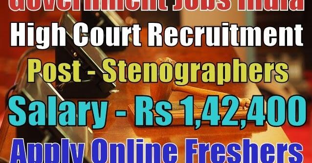 high-court-recruitment-2019  Th P Govt Job Online Form Clerk on
