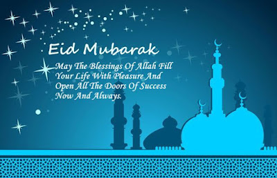 Happy Eid Mubarak Messages