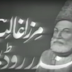 Mirza Ghalib Bandar Road Par | Full Drama | Watch Old