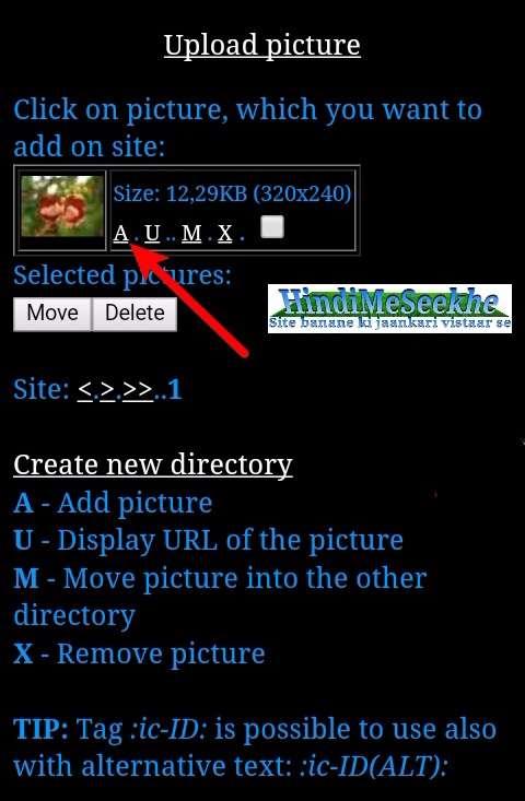 Wapka-website-design-add-background-image