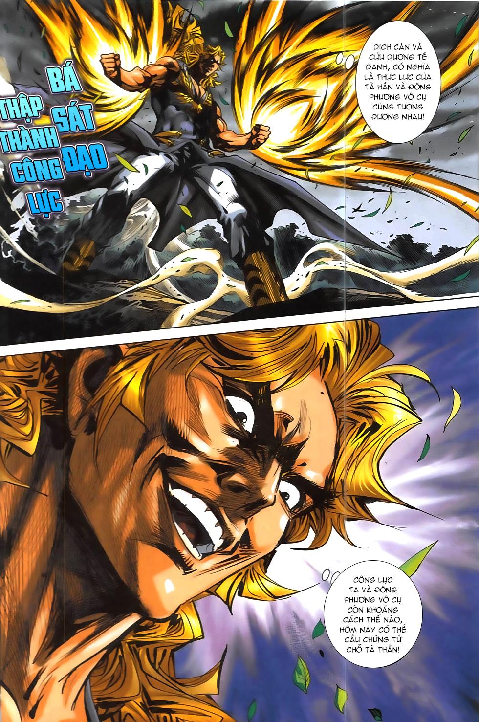 Hoàng Giả Chi Lộ chap 12.2 Trang 16 - Mangak.info
