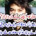 Pakistani awam k liye bari khabar.