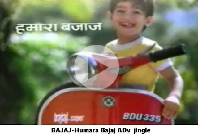 bajaj-humara-bajaj-adv-jingle