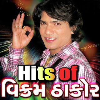 mp3 song gujarati free download