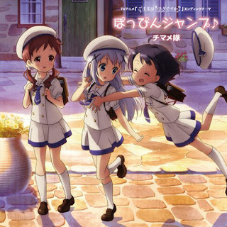 Poppin Jump♪ (ぽっぴんジャンプ♪) by Chimame-tai [LaguAnime.XYZ]