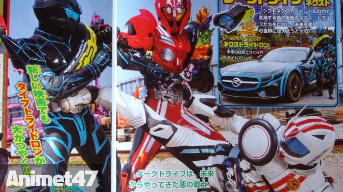 Ảnh trong phim Kamen Rider Drive The Movie: Surprise Future 1