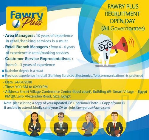 فرص عمل جديدة بفروع فوري بلس Fawry Plus بمختلف المحافظات الشروط والتقديم