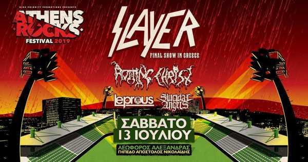 Leprous και Suicidal Angels στο AthensRocks μαζί με Slayer και Rotting Christ