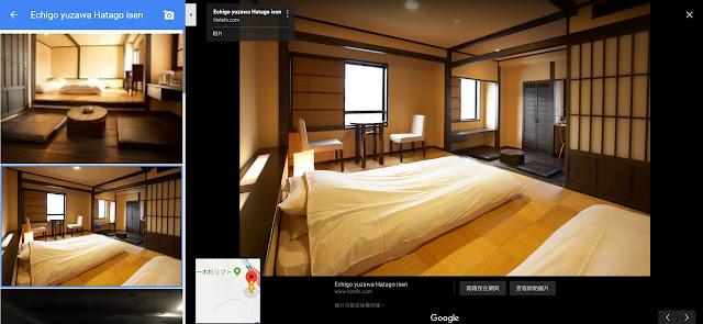 找飯店,利用google map看飯店的樣子