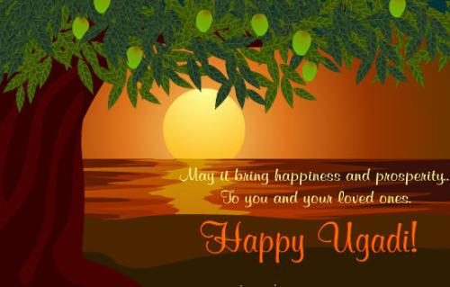 Happy Ugadi Wishes 2016 Pictures Messages SMS in Telugu Kannada Tamil for Facebook Whatsapp