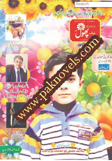 Phool Kids Magazine June 2015