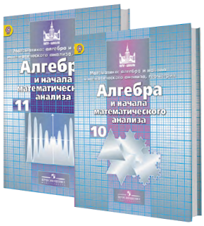 http://prosvural.blogspot.ru/p/10-11_41.html