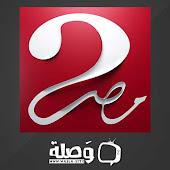 قناة mbc مصر 2 بث مباشر