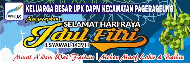 Download Contoh Spanduk Idul Fitri 2018 1439 H Format Cdr Karyaku