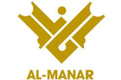 KBIH Al-Manar
