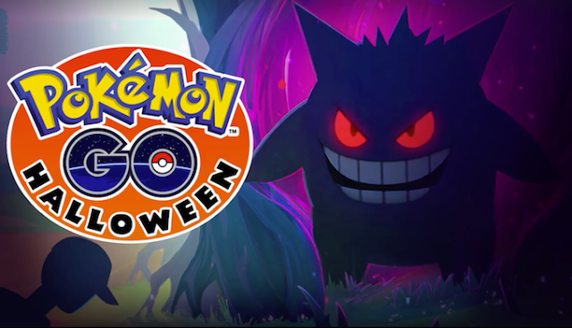 Pokemon GO Halloween 寶可夢萬聖節活動