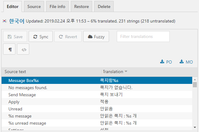 Loco Translate 번역 방법
