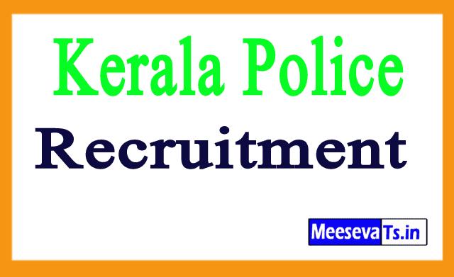 Kerala Police Recruitment Notification