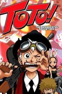 Toto! The wonderful adventure