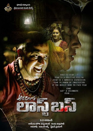 Poster Of Last Bus In Dual Audio Hindi Kannada 300MB Compressed Small Size Pc Movie Free Download Only At worldfree4u.com