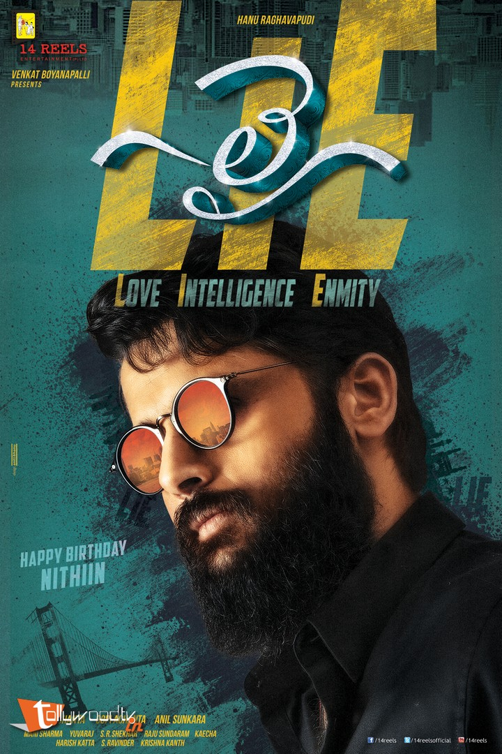 Lie First Look Posters-HQ-Photo-3