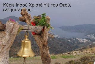 Αποτέλεσμα εικόνας για Ιερός Ναός Αγίων Πάντων Μακεδονίτισσας