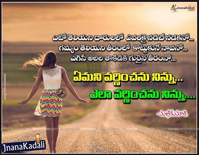 heart breaking love failure quotes in telugu jnana