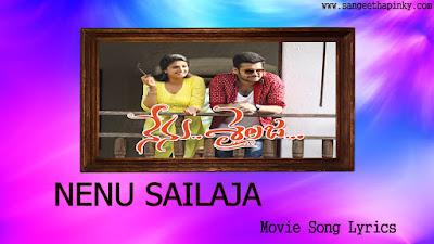 nenu-sailaja-telugu-movie-songs-lyrics