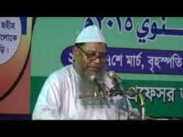 আসাদুল্লাহ্ আল গালিব এর সকল বই ডাউনলোড, Asadullah al galib pdf books download,