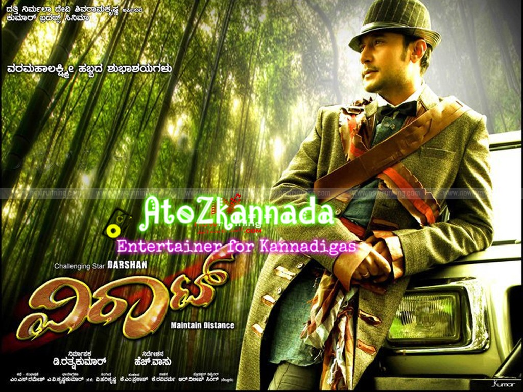 Darshan Wallpaper Download Wallpaper