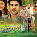Govindudu Andarivadele (GAV) 1st Week Collections