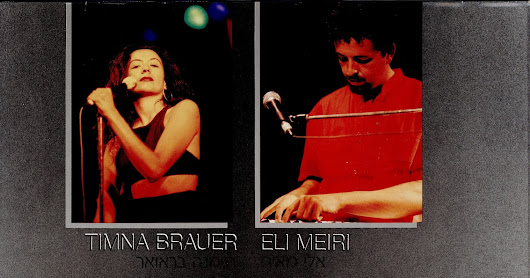 Timna Brauer & Elias Meiri in Orient Live, 1987, by request
